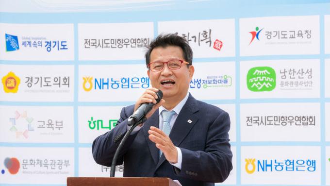 [남한산성 호국문화제] 삼학사 애국충정 어린 가슴에 새겼다