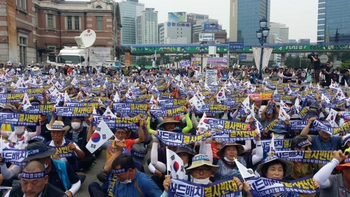 [포토뉴스] 사드 배치 반대 성주군 주민 2천명 상경집회