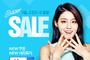 G마켓, 여름 상품 특가전 'NEW 슈퍼세일' 26일까지 진행