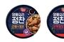동원F&B, 가정간편식 요리캔 브랜드 '정찬' 론칭