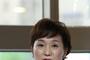 """김현미 """"국정 패러다임, 국가 중심서 국민 중심 민주주의로 변화"""""""
