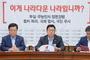 """정우택 """"文정부, 강력한 수단인 대북확성기와 전단 포기하려 해"""""""