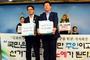 '국민 소환제' 청원 열기... 20일만에 온라인 서명만 10만명 돌파