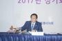 서울시의회 양준욱 의장, 전국시·도의회의장협의회 회장 선출