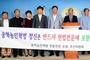 유성엽, 동학농민혁명정신 '헌법전문 포함' 요구