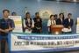 신안그룹 휴스틸공장 화물노동자 사망