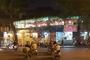 하이트진로, 베트남에 소주 전문점 '진로포차' 1호점 오픈