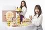 티몬-농식품부, 쌀소비 증대 위해 '라이스페스타' 개최
