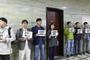 [국감현장] 국회 내 MBC 노조원 피켓시위