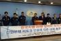 한국지엠지부, '비토권' 상실에 따른 고용불안 해소 촉구