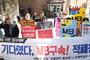 [MB특혜의혹]'일본 출생' 이명박,  선거법 위반해 대통령 당선?