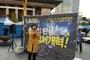 """[현장포토] 정의당 """"촛불의 완성은 정치개혁""""...촛불1주년 버스킹 개최"""