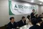 국민의당 원외지역위원장 협의회 개최