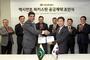 현대차, 파키스탄에 엑시언트 200대 공급 계약