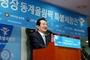 정세균 국회의장, 국회 '스마트 ICT평창 동계올림픽 특별체험전' 참석