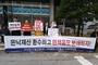 '제2 조희팔' IDS홀딩스 사기 재판은 짜고친 고스톱?…일파만파