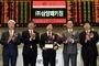 삼양패키징, 코스피 상장… 700억원 투자해 사업 강화