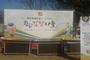 국회서 '한돈 김장나눔 행사' 열려