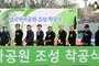 양준욱 의장, '암사역사공원 조성' 위해 172억원 서울시 예산 확보 뚝심 보여