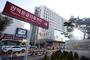 사망한 이대목동병원 신생아 3명 '세균감염' 의심