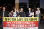 피해자 유족들, 대형로펌 앞세운 한국타이어에 맞불
