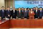 민심연대, '선거제도 개혁' 기치로 출범