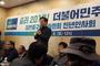 박범계, 검찰개혁 신호탄 '수사권 조정안' 기자회견