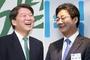 [속보] 국민의당-바른정당, 15일 통합관련 기자회견 확정
