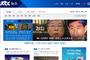 """JTBC """"15일 권민호 시장 입당후 보도""""…여권 지도부 눈치보기?"""