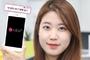 LGU+, 지원금↑ 출고가 ↓…아이폰6 '공짜' 행사