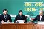 민평당, 원내교섭단체 구성 어려울 듯