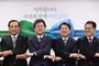 국민의당-민주평화당, '당비대납·전대 투표권 행사' 놓고 힘겨루기