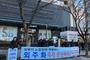 KT서비스, 외주화 반대·부당노동행위 근절 촉구