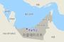 삼성엔지니어링, UAE서 3조원 규모 원유처리 시설 공사 수주