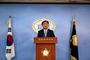 與野, 한국GM 군산공장 폐쇄 결정에 한 목소리로 질타