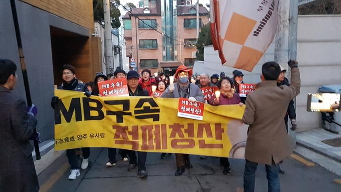 정치권, 일제히 MB에 십자포화... 한국당은 무반응