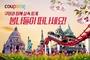 쿠팡, 전국 즐길거리 총집합 '봄나들이 명소 기획전' 진행