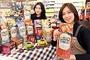 홈플러스, '월드 커피 페스티벌'서 세계 160여종 제품 선보여