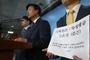 한국당·바른미래당, 민주당 당원 '댓글 조작'에 융단 폭격