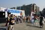 재야단체, '민족방풍대동제' 개최