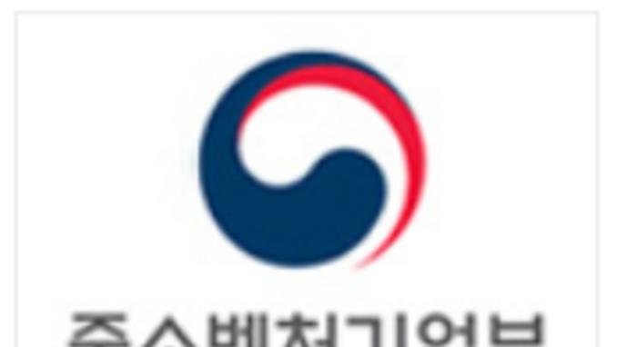 """중기부 """"소상공인연합회 횡령?! 회계상 문제없어"""""""