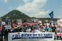 사드철회 평화회의, 소성리 '경찰병력 철수' 요구
