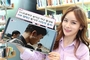 U+ 농아인 야구 활성화 기부 캠페인 참가자50만명 돌파