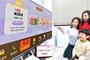 LG유플러스 IPTV 유아서비스에 아이들 엄지척!