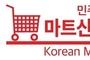 마트노조, 김동연 부총리에 신세계 일자리 실태 파악 요청