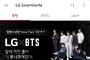 LG 스마트폰, BTS 품는다
