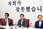 자유한국당, '자중지란'에 빠지나