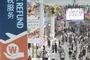 신세계, 인천공항 면세사업권 2개 '독식'