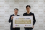 G마켓, 장애청년 일자리 위해 4700만원 기부