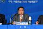 신원철 시의원, 서울시의회 의장 선거 출마